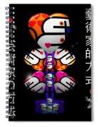 Way Of The Artist Spiral Notebook