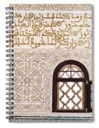 Islamic Architecture Spiral Notebook