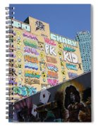 5 Pointz Graffiti Art 2 Spiral Notebook