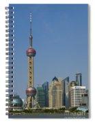 Pudong Skyline Spiral Notebook