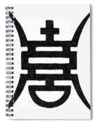Calligraphy Chinese Spiral Notebook