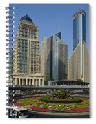 Pudong Skyline Spiral Notebook