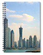 A City In Progress Spiral Notebook