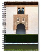 A Door On The Court Of The Myrtles Spiral Notebook
