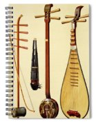 A Huqin And Bow, A Sheng, A Sanxian Spiral Notebook