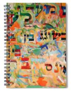 A Person Is Always Accountable Spiral Notebook