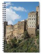 Al-hajarah  Spiral Notebook