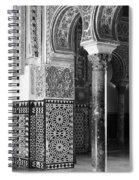 Alcazar Column Arches And Tile Spiral Notebook