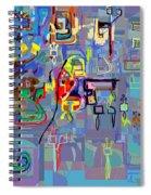 Alef Bais 1l Spiral Notebook
