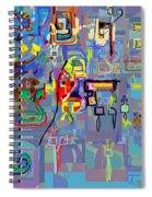 Alef Bais 1n Spiral Notebook
