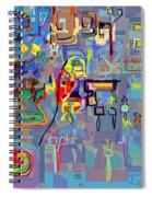Alef Bais 1p Spiral Notebook