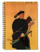 An Officer Of The Qing Army Spiral Notebook