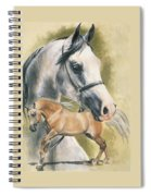 Anglo-arabian Spiral Notebook