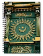Arabic Calligraphy And Prayer On Gaffoor Mosque Singapore Spiral Notebook