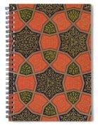 Arabic Decorative Design Spiral Notebook