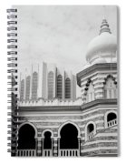 Architecture Spiral Notebook