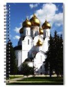 Assumption Cathedral Yaroslavl Russia Spiral Notebook