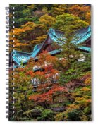 Autum In Japan Spiral Notebook