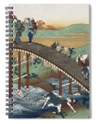 Autumn Leaves On The Tsutaya River Spiral Notebook