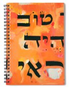 Be A Good Friend To Those Who Fear Hashem Spiral Notebook