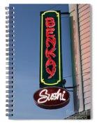 Benkay Sushi Spiral Notebook