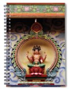 Birman Spiral Notebook