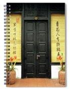 Black Doors Spiral Notebook