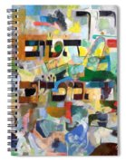blessed is He Who is good and Who does good 6 Spiral Notebook