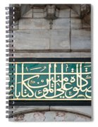 Blue Mosque Calligraphy Spiral Notebook