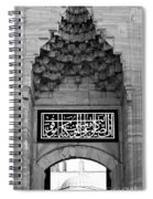 Blue Mosque Portal Spiral Notebook