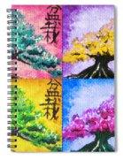 Bonsai Pop Art Spiral Notebook