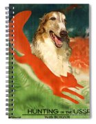 Borzoi Art - Hunting In The Ussr Poster Spiral Notebook