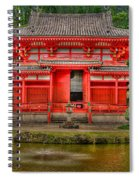 Bydo-in Temple 2 Spiral Notebook