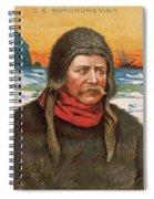 Carsten E Spiral Notebook