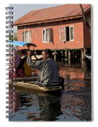 Cartoon - Man Rowing A Family In A Wooden Boat Spiral Notebook