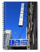 Chicago - Hotel Tokyo Spiral Notebook
