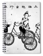 China Bicyclists, C1900 Spiral Notebook