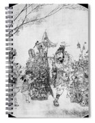 China: Peddler & Children Spiral Notebook