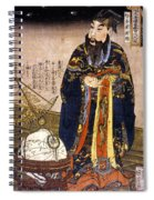 Chinese Astronomer, 1675 Spiral Notebook