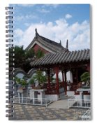 Chinese Bonsai Garden Spiral Notebook