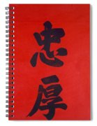 Chinese Calligraphy Spiral Notebook