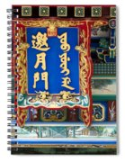 Chinese Decor In The Summer Palace Spiral Notebook