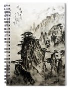 Chinese Mountains With Poem In Ink Brush Calligraphy Of Love Poem Spiral Notebook