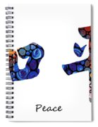 Chinese Symbol - Peace Sign 16 Spiral Notebook