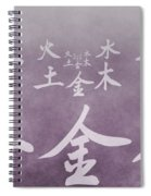 Chinese Symbols Five Elements Spiral Notebook