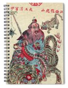 Chinese Wiseman Spiral Notebook