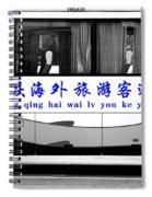Chongqing Bus Spiral Notebook