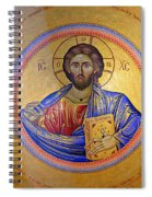 Christ Pantocrator -- No.4 Spiral Notebook
