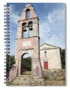 Chruch In Perithia Corfu Spiral Notebook