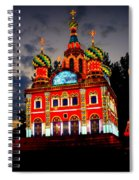 Church Of The Savior On Spilled Blood Lantern At Sunset Spiral Notebook